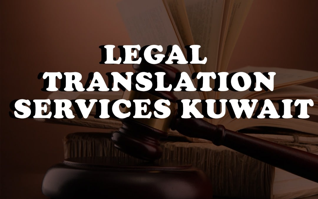 WHAT DO YOU MEAN BY LEGAL TRANSLATIONS?
